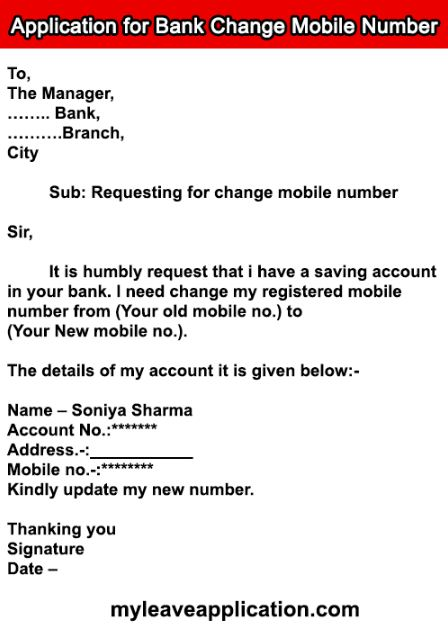 Application for Change Mobile Number in Bank Account