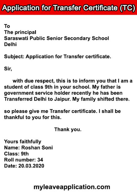 Application for TC in English