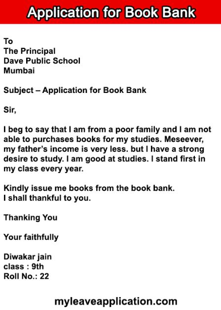 Application for Book Bank