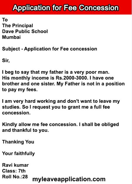 Application for Fee Concession