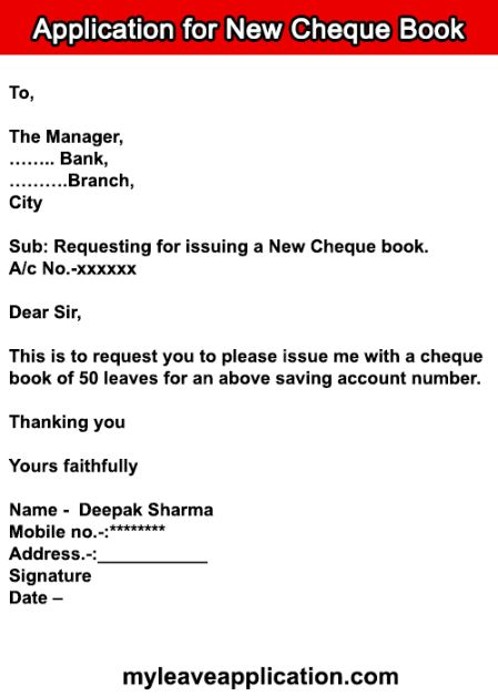 Application for New Cheque Book