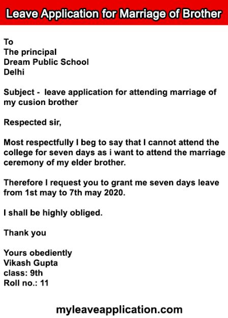 Leave Application for Marriage of Brother