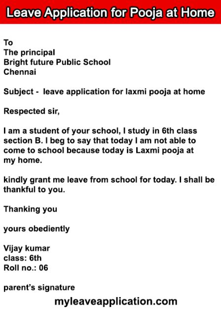 Leave Application for Pooja at Home