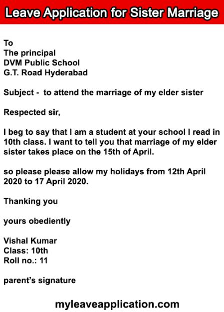 Leave Application For Sister Marriage