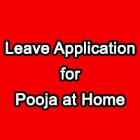 leave application for puja festival