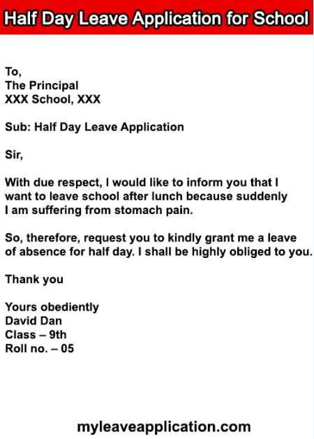 Half Day Leave Application for School