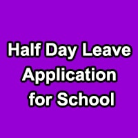 school chutti ke liye application in english