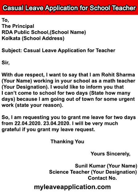 Casual Leave Application Format for School Teacher