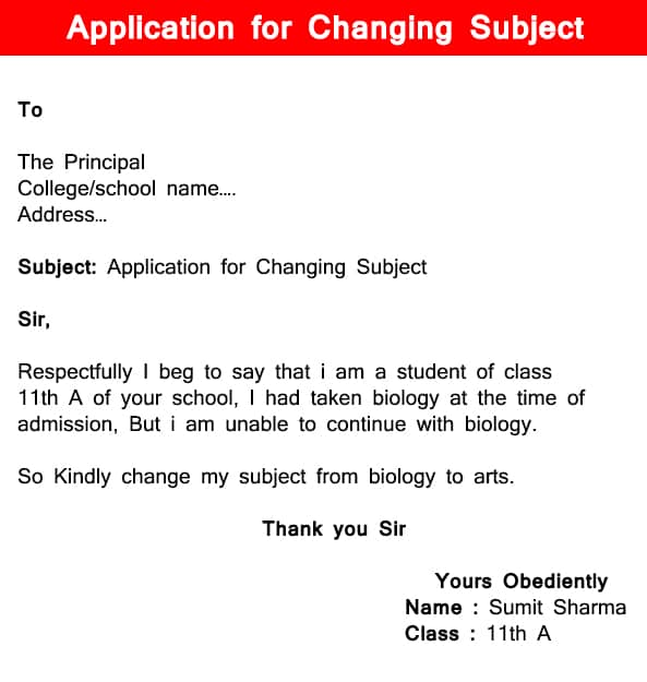 Application for Changing Subject in English