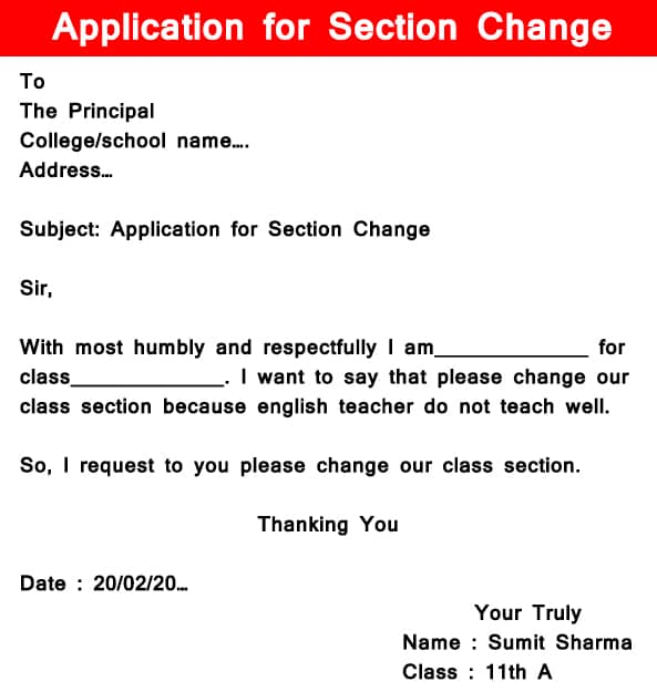 application for section change